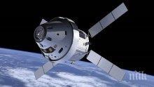 """Компанията """"Еърбъс"""" окомплектова следващия лунен кораб на НАСА"""