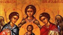 ГОЛЯМ ПРАЗНИК: Днес е денят с най-много именици! Черпят всички, които носят ангелски имена