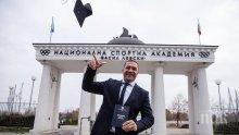ПЪРВО В ПИК: Кубрат Пулев се дипломира в НСА (СНИМКИ)