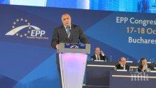 ПЪРВО В ПИК TV: Борисов с пламенна реч на конгреса на ЕНП - ето какво каза за Македония, Брекзит и Европа на две скорости (ОБНОВЕНА/СНИМКИ)