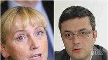 САМО В ПИК: Тома Биков с нови разкрития за разследването срещу Елена Йончева