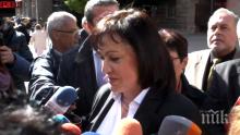 Корнелия Нинова събира спешно Националния съвет на БСП