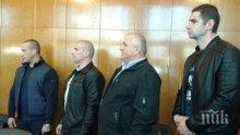 Гледат делото за българските граничари, обвинени в убийство в Турция
