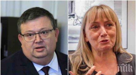 ПЪРВО В ПИК: Цацаров иска имунитета на шестима депутати - Елена Йончева разследвана за пране на пари в особено големи размери (ОБНОВЕНА)