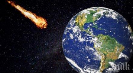 големи астероиди прелетят близо земята