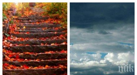 КАПРИЗИТЕ НА ВРЕМЕТО: Слънчево в планините, облачно край морето, изпращаме работната седмица с температури до 18 градуса