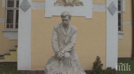 Трима кандидати се конкурират със Столична община за къщата на Яворов