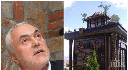 5 ГОДИНИ СЛЕД СМЪРТТА НА МИЛИОНЕРА: Приятели и роднини забравиха напълно Младен Мутафчийски - тузарската му гробница пустее