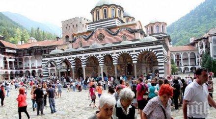 България домакин на конгрес на световните цивилизации