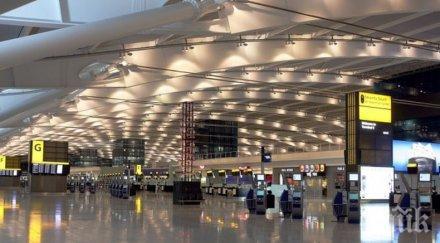 "ПАНИКА: Подозрителен пакет затвори терминал на летище ""Хийтроу"" -..."