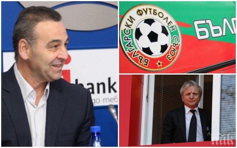 САМО В ПИК: Николай Илиев с разтърсващи думи за 2 хотела и позицията на Гриша Ганчев