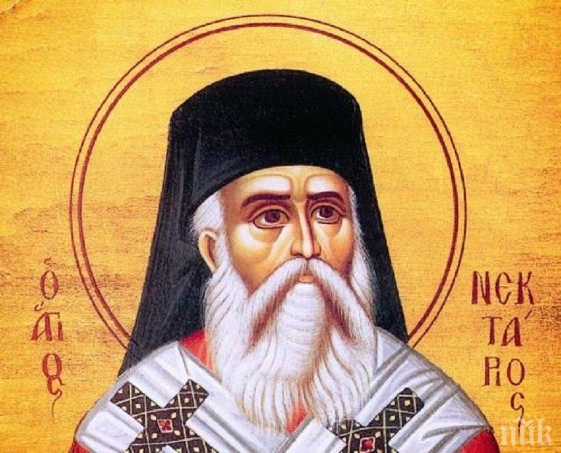СВЕТЪЛ ДЕН: Почитаме един от най-великите съвременни светии, пред когото се прекланят милиони православни