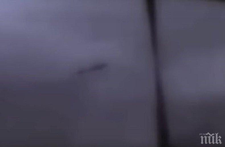 МИСТЕРИЯ: Снимаха НЛО с формата на пура в Аризона (ВИДЕО)