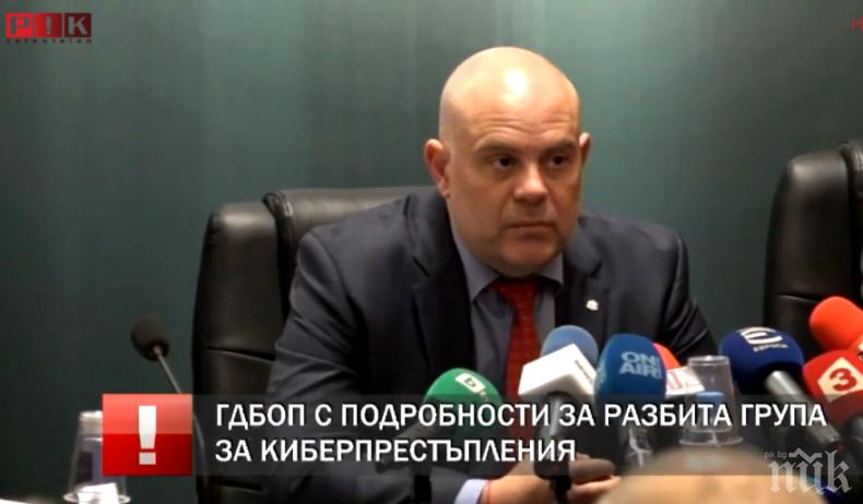 ИЗВЪНРЕДНО В ПИК TV! Шефът на спецпрокуратурата Иван Гешев с разкрития за разбита група за киберпрестъпления. Бандити му звъняли да го зарибяват (ОБНОВЕНА)