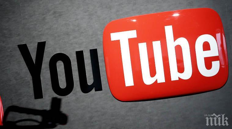 Масова истерия: Защо от догодина вече няма да има YouTube