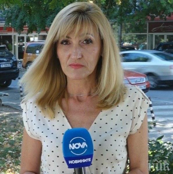 ЕКШЪН В РУСЕ: Нападнаха в гръб кореспондента на Нова Наталия Йорданова