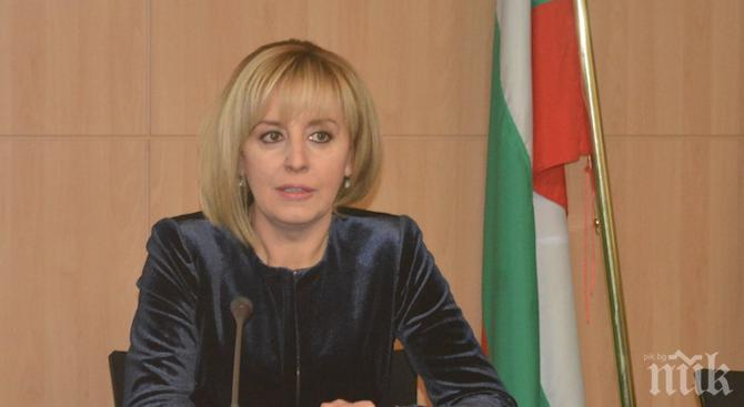 Мая Манолова отказа колата на Слави Трифонов