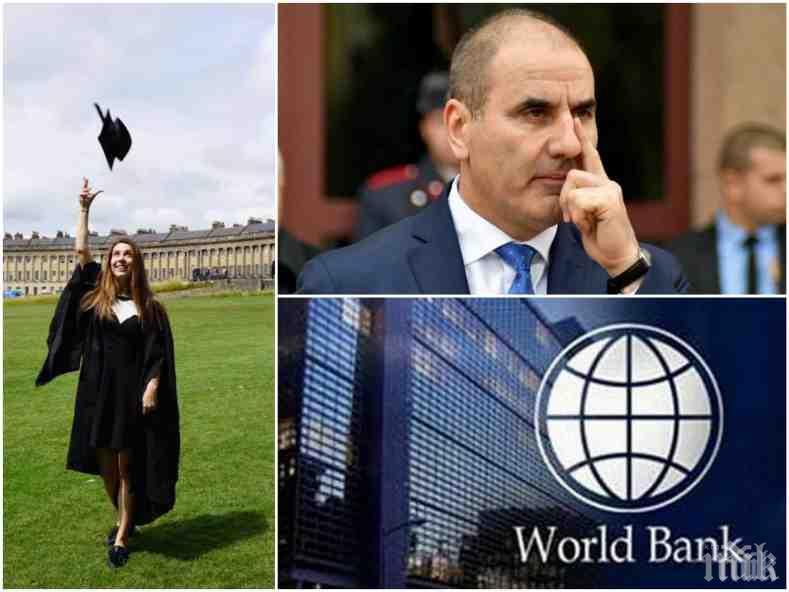 БАЩИНА ГОРДОСТ: Дъщерята на Цветанов започна работа в Световната банка при Кристалина Георгиева (СНИМКИ)
