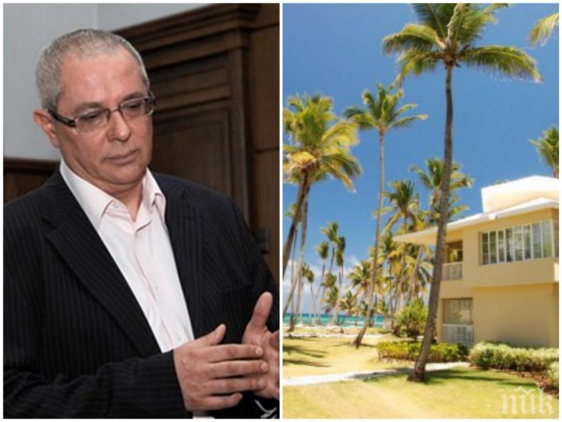 """КРАЖБАТА НА ВЕКА: Изчезналият с 21 млн. лева главен касиер на """"Алфа банк"""" се появи в Доминикана. Петко Митевски си купил къща за 200 000 евро"""
