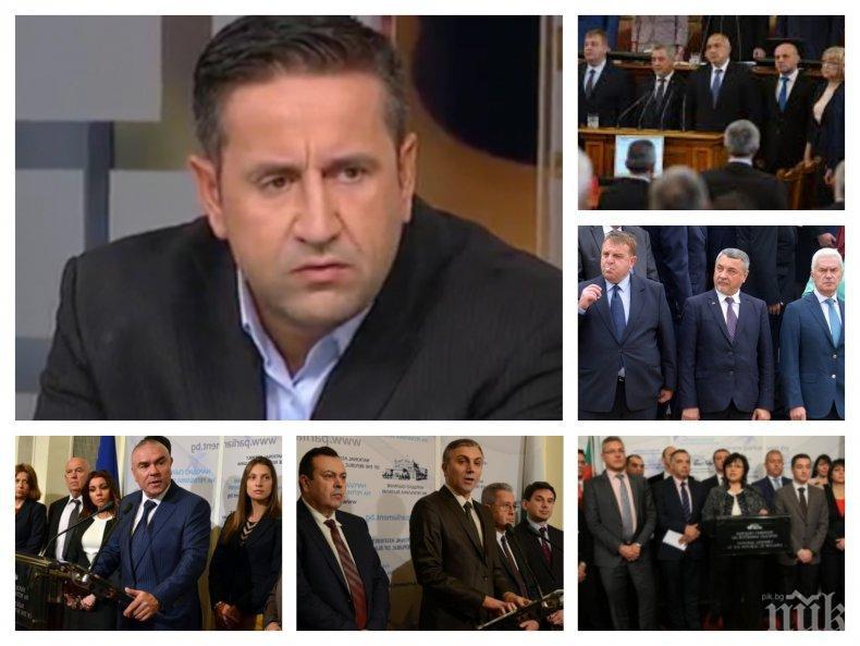 САМО В ПИК TV: Георги Харизанов разкрива подмолните атаки срещу властта - ще има ли предсрочни избори, кой надува цените и защо сега арестуват олигарсите (ОБНОВЕНА)
