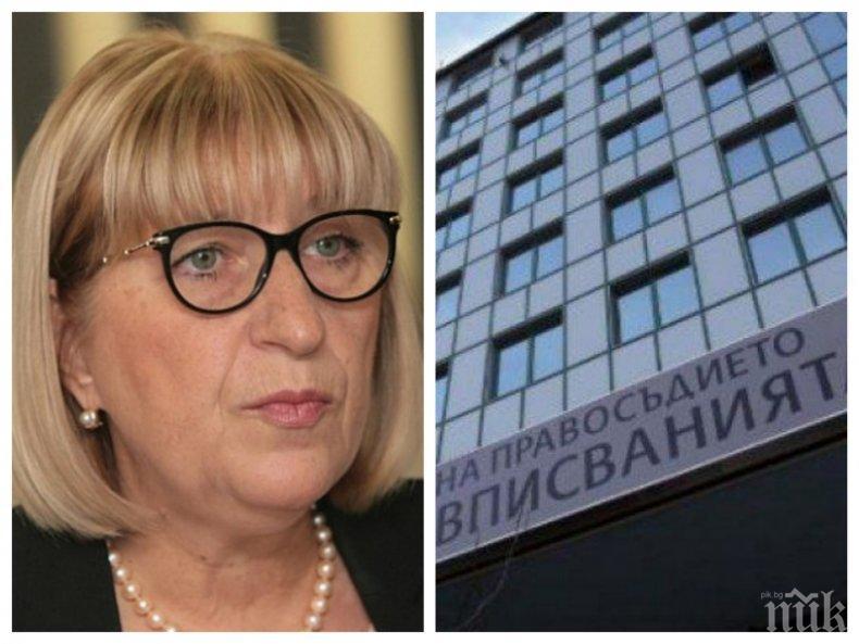 ИЗВЪНРЕДНО В ПИК TV: Цецка Цачева с разкрития за екшъна с бонусите в Агенция по вписванията (ОБНОВЕНА)