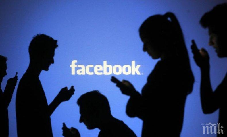 Фейсбук премахна акаунти по подозрение, че се месят в междинните избори в САЩ