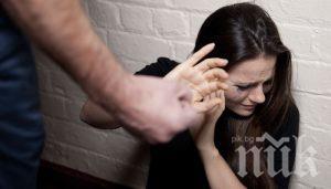 Депутати искат строг и категоричен Наказателен кодекс за извергите и жертвите на домашно насилие