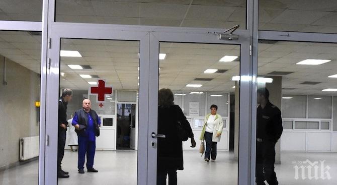 СТАТИСТИКА: Всеки пети лежи в болница поне веднъж годишно, касата е платила почти 2 млн. лева