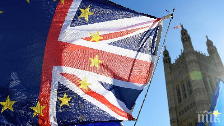 Кабинетът на Тереза Мей е на път да се съгласи с план, който да деблокира преговорите за Брекзит
