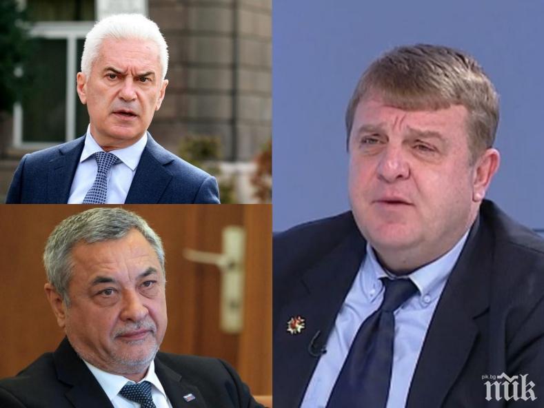 ПЪРВО В ПИК: Валери, Волен и Каракачанов се събират извънредно в Министерския съвет. На линия са и всички депутати-патриоти (ОБНОВЕНА)