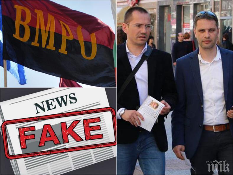 ИЗВЪНРЕДНО В ПИК TV: ВМРО стартира война с фалшивите новини (ОБНОВЕНА)