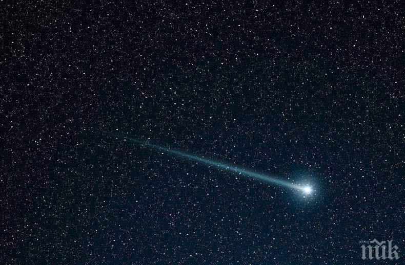 НЕБЕСНО ШОУ: Чака ни зрелищен звездопад през уикенда