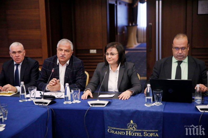 Корнелия Нинова пред кметове: Колкото и да ви е трудно, търсете резерви, но не вдигайте данъците на старите коли