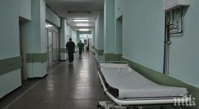 ОПАСНО: Хепатит А засечен в над 20 столични училища и детски градини