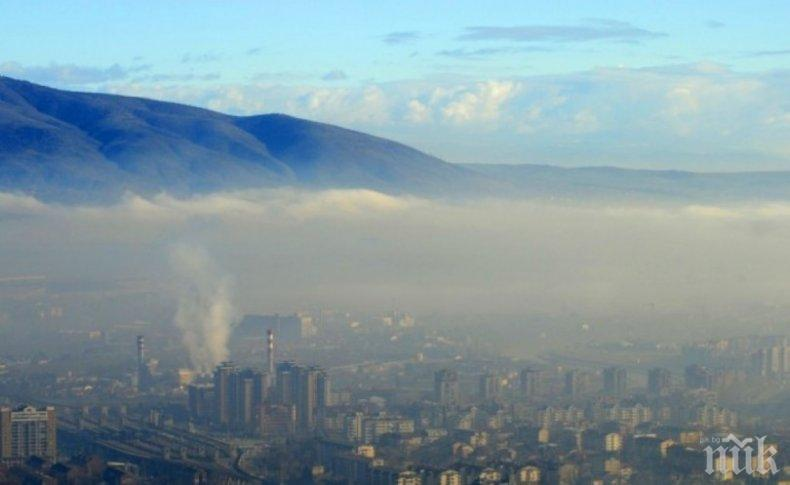 България отново на съд заради мръсния въздух