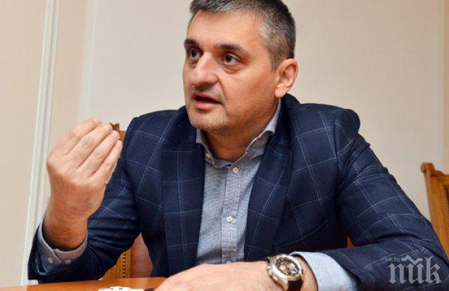 Кирил Добрев: Пленумът ще бъде много сериозен