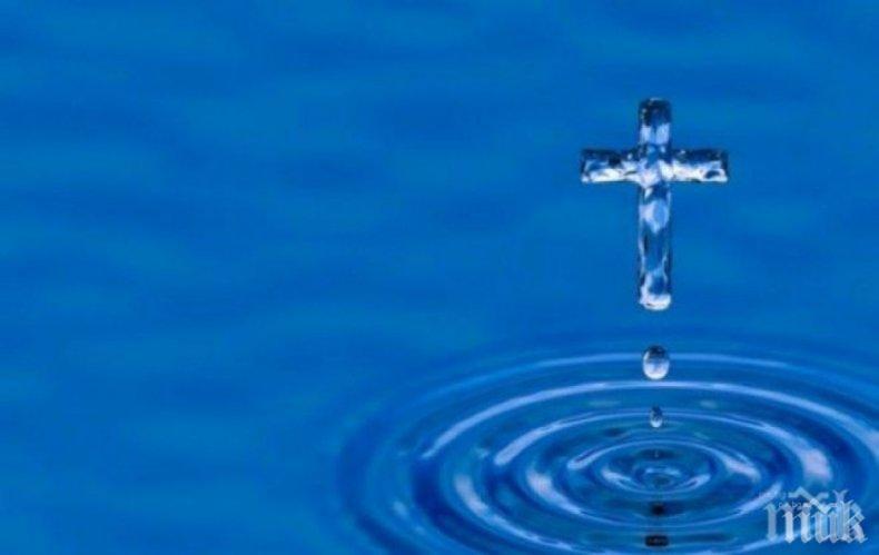 ЧУДО: Ето как лекува светената вода