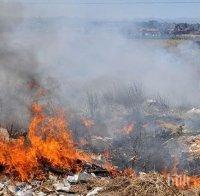 НЯМА ПРОШКА: Глобиха общината в Дупница заради горящо сметище