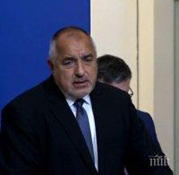Къде е Бойко? България има нужда от силен лидер срещу беззаконието, хаоса и задкулисието