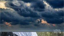 ВРЕМЕТО СЕ РАЗВАЛЯ: Облаци надвисват над цяла България, идва дъжд