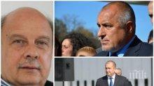 САМО В ПИК! Георги Марков коментира речта на президента: Борисов е политическият дядо Коледа - раздава подаръци на опозицията