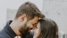 20 признака на здравата връзка