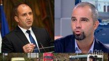 Първан Симеонов с тежка прогноза: Румен Радев може да остане президент на половината държава