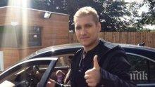 Стилиян Петров с разтърсваща изповед: Привилегия е да съм жив