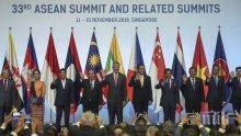 """Търговските напрежения между Вашингтон и Пекин водели до """"ефект на доминото"""""""