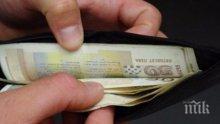 По-висока заплата за всеки пети от догодина