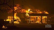 ОГНЕН АД В КАЛИФОРНИЯ: Кардашиян си нае частна пожарна, тузарски имения станаха на пепел (ВИДЕО/СНИМКИ)