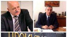 """Уволненият от ВТУ зам.-министър на правосъдието разплита """"италианската"""" афера. Как проф. Проданов се озова в качеството си на """"внушител на прокуратурата"""""""