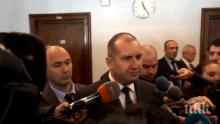 ПЪРВО В ПИК TV: Румен Радев с поредно вето - спря Закона за подоходното облагане (ОБНОВЕНА)