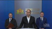 Коалиционният съвет реши: Правителството няма да подпише Глобалния пакт за миграция към ООН (ВИДЕО)